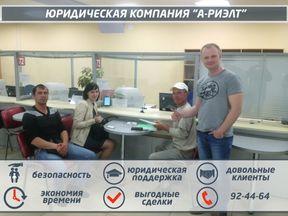 Фотографии с клиентами